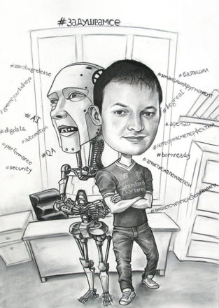 karikatura-grafika-mostra-13