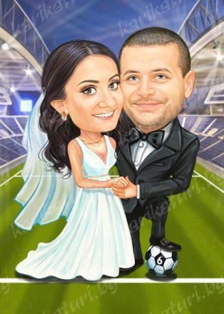 Карикатура_за_годишнина_от_сватбата_футбол