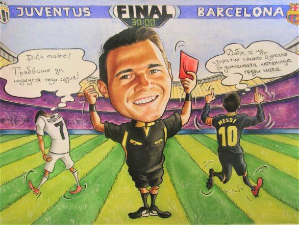 Karikatura_podarak_za_futbolen_fen