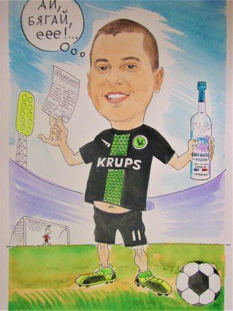 Karikatura_futbolist