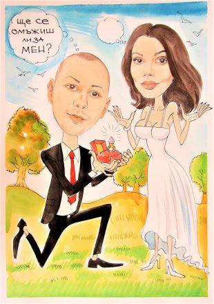 karikatura_po_snimka_predlojenie_za_brak
