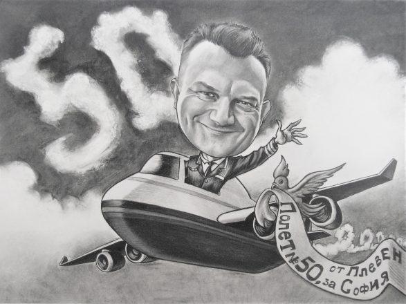 Karikatura_podarak_za_iubilei