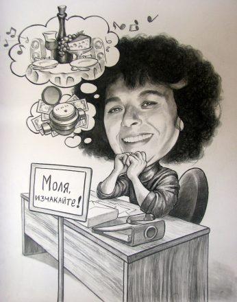 karikatura_za_shefkata