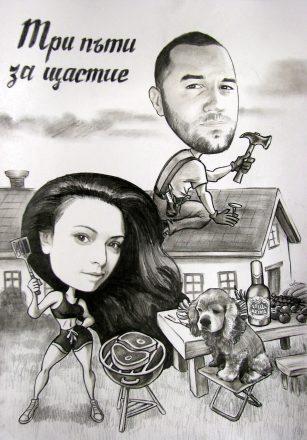 karikatura_za_svatba