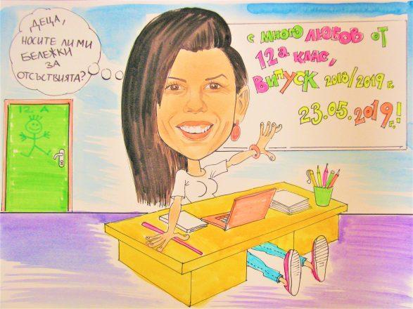 karikatura_uchitelka