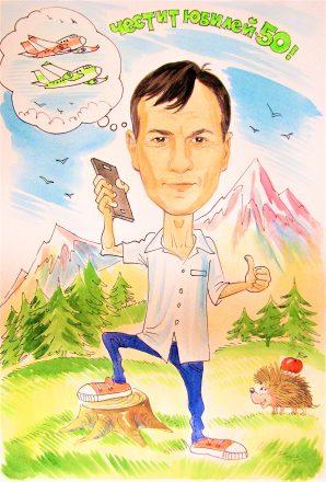 karikatura_maj_planina